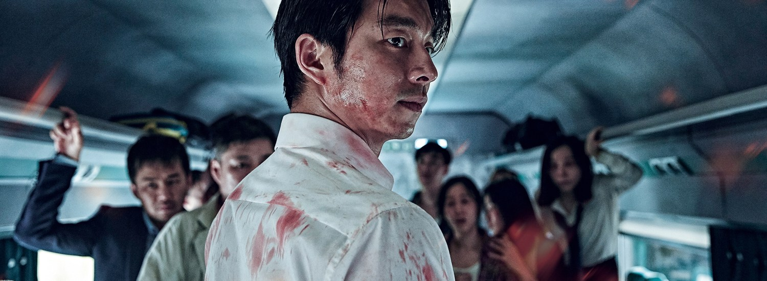 TRAIN TO BUSAN_STILL CUT (2)
