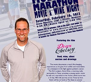 Movie-Night-2013-Poster-web