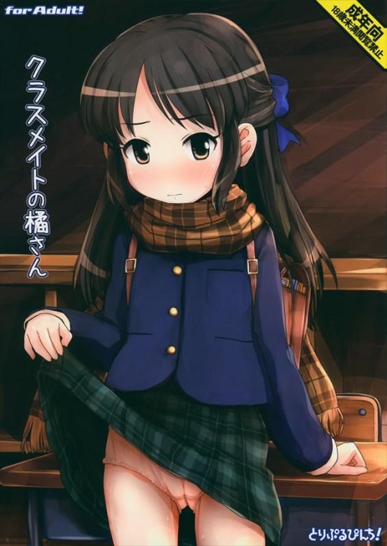 classmatenotachibana001