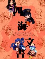 shikaibunsho001