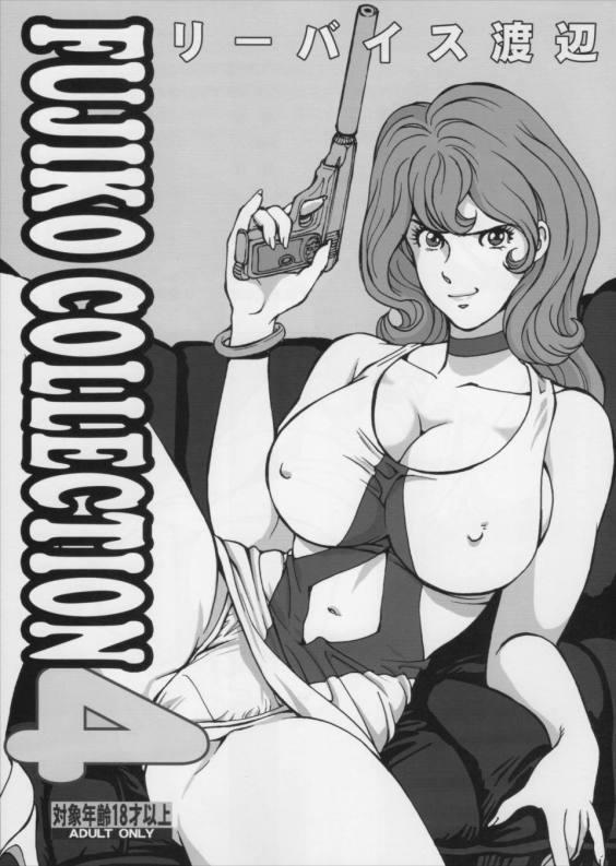 fujiko4collection001