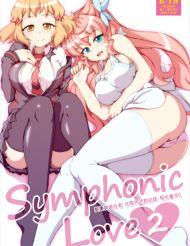 symphonic2love001