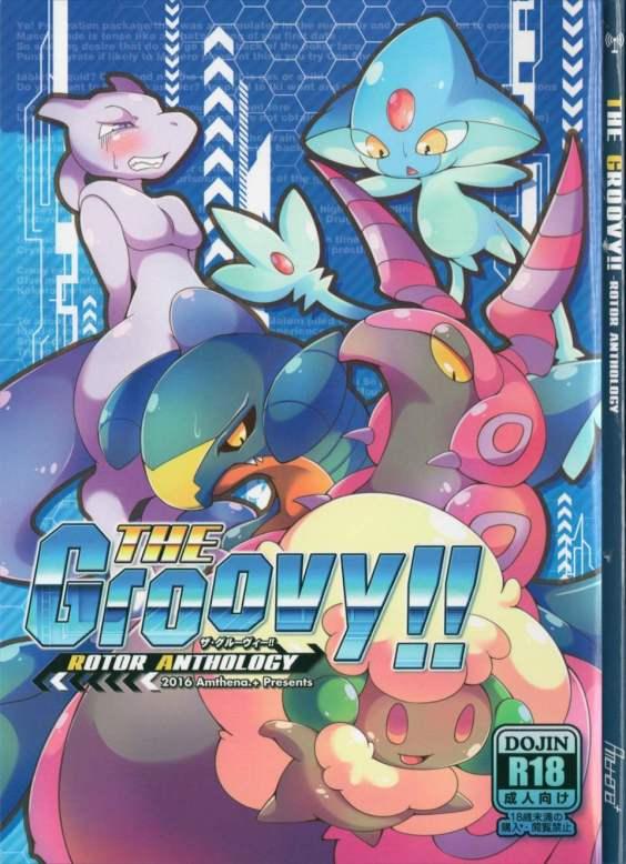 thegroovy001