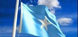 رسائل صومالية