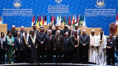 اتحاد مجالس منظمة التعاون الاسلامي