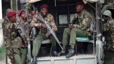 القوات الكينية