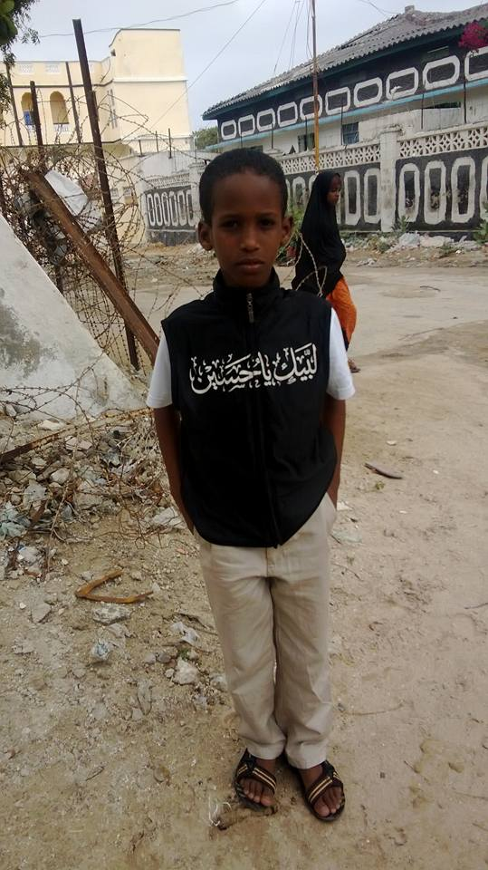 صورة للشيعة في الصومال