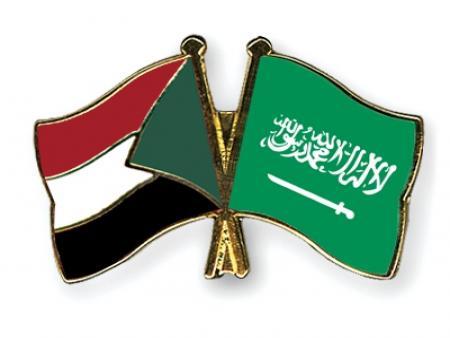 السعودية والسودان