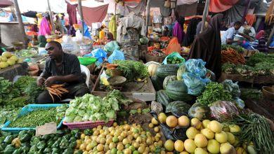 سوق الخضروات في مقديشو