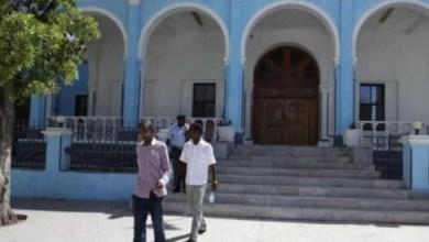 صورة للبنك المركز ي الصومالي