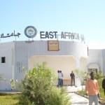 جامعة شرق افرقيا