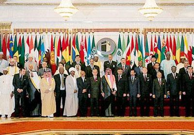 1القمة الاسلامية
