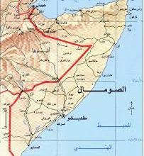 mogadishucenter
