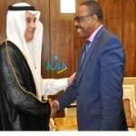 اثيوبيا والسعودية