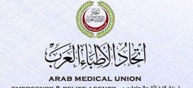 """""""الأطباء العرب"""" يوزع معونات غذائية ومياه شرب للمتضررين جراء الجفاف"""