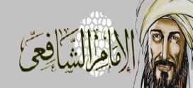 جهود أهل الصومال في خدمة المذهب الشافعي 6