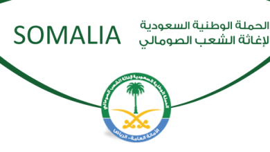 الوطنية-السعودية-لإغاثة-الشعب-الصومالي-e1432662691626-660x268