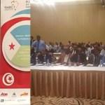 جيبوتي- تونس
