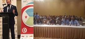 منتدى جيبتوني-تونس للاستثمار والتجارة