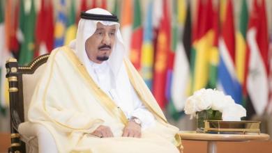 السعودية - الأفريقية