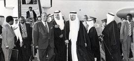 أضواء على تاريخ العلاقات السعودية الصومالية