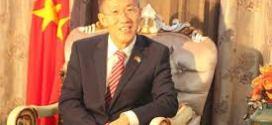 سفير الصين لدى الصومال يشجع الشركات الصينية على الاستثمار في ولاية بونتلاند