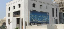 """مرصد الإفتاء: حركة الشباب تجبر مواطني الصومال على """"التجنيد الإجباري"""""""