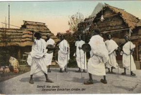 التراث الشعبي الصومالي : الملامح والظّلال