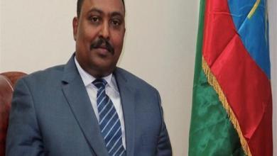 وزير الخارجية الإثيوبي