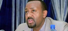 إثيوبيا توقع اتفاق سلام مع جبهة تحرير أوجادين