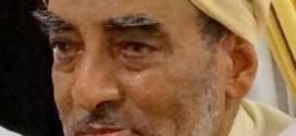 ترجمة الشيخ محمد الهادي بن قاضي محمد الصومالي