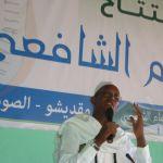 imaam shaafici