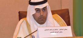 المؤتمر الدولي بشأن دور المشاركة السياسية للمرأة في تحقيق العدالة التنموية في مملكة البحرين