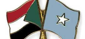 الدين الاسلامي كرابط يوثق العلاقة بين الشعبين الصومالي والسوداني
