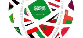 بيان اتحاد الخبراء العرب بشأن تقرير الأمم المتحدة عن حالة حقوق الانسان في اليمن