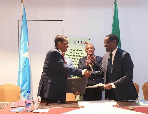 الصومال وإثيوبيا
