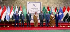 دور الصومال في التحالف العربي لدعم الشرعية في اليمن