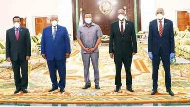 مؤتمر جيبوتي