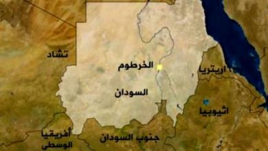 السودان وإثيوبيا