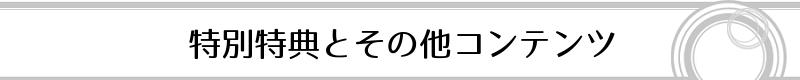 freefont_logo_07LogoTypeGothic7 (8)