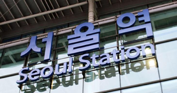 eyecatch-romanization-of-korean