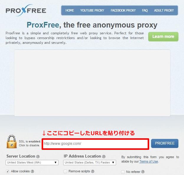 proxfree1