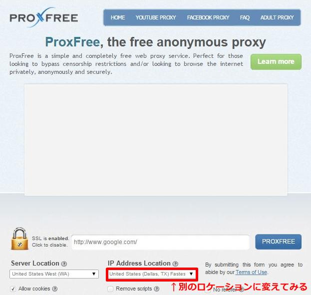 proxfree3