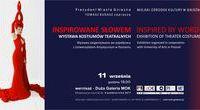 ikonka_inauguracja2017
