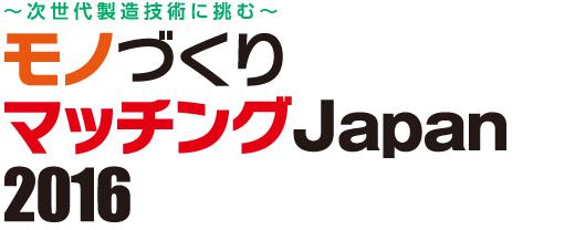 logo-color-3