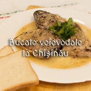 Arheologie culinară:
