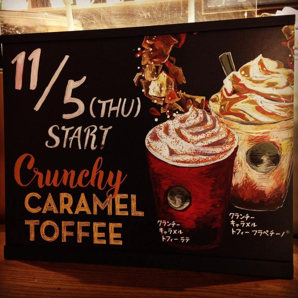 Oh my gawd gals! Is this Starbucks coffee creation onlyhellip