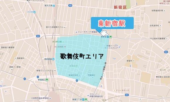 東新宿_compressed
