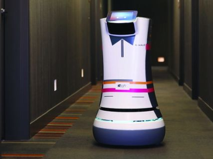 robot hotels