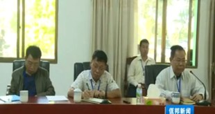 ဗီုဂွံဆဵုကေတ် က္ဍိုပ်သ္ကိုပ် KIO ပ္ဍဲကောံဓရီုပါန်သာန် (Internet)